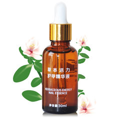 Water Ice Levin Fungal Nail Treatment Essence Serum Toenail Repairing Onychomycosis Care Liquid 30ml